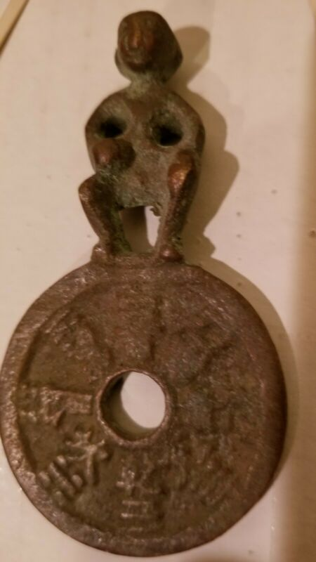 ANTIQUE HAN DYNASTY BRONZE LUCKY BOY CHARM PENDANT/AMULET