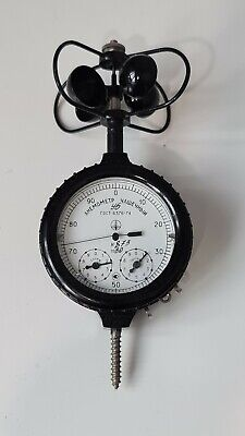 Russian anemometer spare part central hand