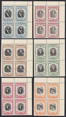 Middle East Stamp 1950, Shah 31st birthday Block MNH