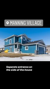 Basement suite in Manning Village
