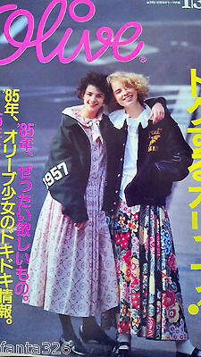 Japan Olive 1985 Helen Woodward Meg Maguire WHAM! 80s teen fashion magazine