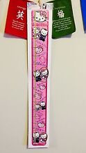 Height chart sticker removable vinyl Success Cockburn Area Preview