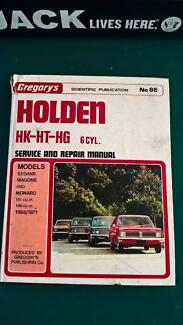 Mud flaps holden hd hr hk ht hg new genuine nasco auto body holden hk ht hg service manual sciox Gallery