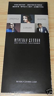 Beverly Center Directory Guide Map West Hollywood Mall Galleria Tourist (Galleria Store)