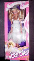 Barbie My First 1988 Nuova Perfetta Cod 1280 - barbie - ebay.it