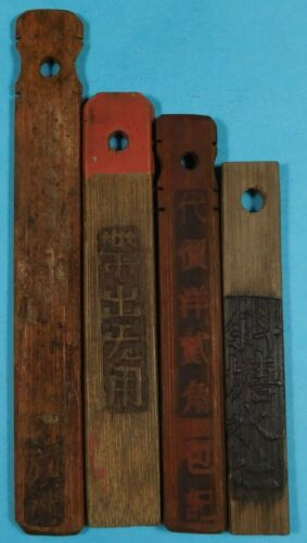 4 OLD CHINESE BAMBOO MONEY