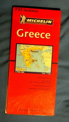Michelin, Greece Motoring & Tourist Map (2006, folded map)