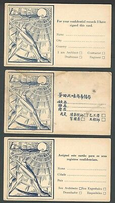 1921 NY Set Of 5 Language Of Inquiry By American Architect Magazine As See Info
