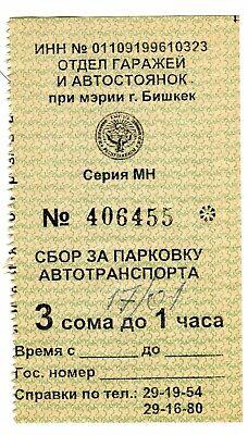 KYRGYZSTAN: BISHKEK City parking ticket pass 1990th RARE 3 soms