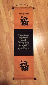 Decorative Wall Hanging - Happiness Quote