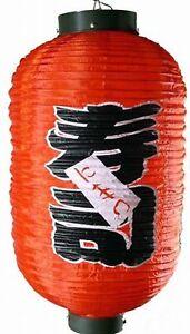 Japanese-Sushi-Bar-Style-Decorative-Paper-Lantern