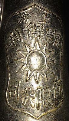 Museum Grade WWII WW2 Chinese Nationalist Combat Signal Bugle