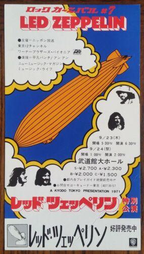 Led Zeppelin-1971 RARE Concert (Flyer) Handbill (Tokyo, Japan-Budokan)