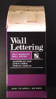 Self- Adhesive Wall Lettering A TRUE LOVE STORY NEVER ENDS Black/Copper - A True Love Story Never Ends