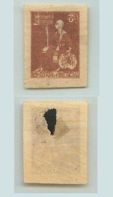 Georgia 1920 SC 18 mint imperf inverted value . e2169