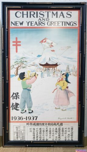 WOW! Elizabeth Keith Signed 1936-1937 Calendar Print Flying Kites Christmas Seal