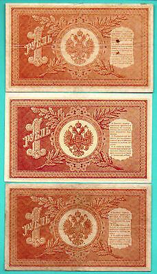 RUSSIA 1 Rubles Shipov BANKNOTE 1898