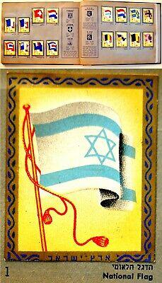 1940 Palestine JEWISH 220 CIGARETTE CARD Album WORLD FLAG Judaica ISRAEL Hebrew