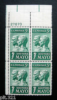 Sc # 1251 ~ Plate # Block ~ 5 cent Doctors Mayo Issue (bb14) (Bb Mayonnaise)