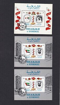 H665 Sharjah 3 different  start of UAE Feb 1972 minisheets  + 3  used 1Rl stamps