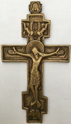 Original altes russisches Kreuz, 18 Jh., Bronze, 17,2 x 9,9 cm