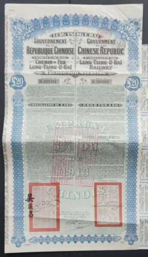 "China , ""Super Petchili"" – 1913 Chinese Republic £20 Lung-Tsing-U-Haï"