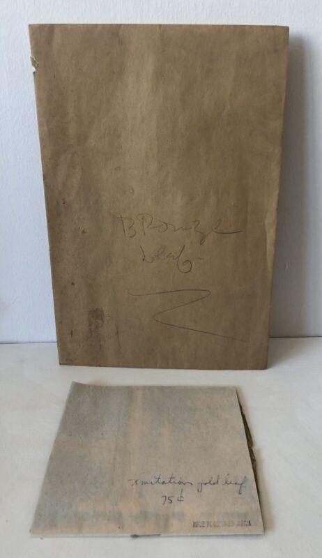 """Vintage Imitation Gold Bronze Metal 24 Leaf Sheets Occupied Japan 5-1/2"""" Square"""
