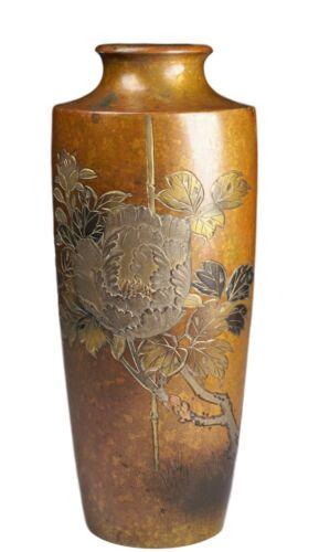 Antique Meiji Period 19th Century Signed Japanese Bronze Vase w/ Peonies