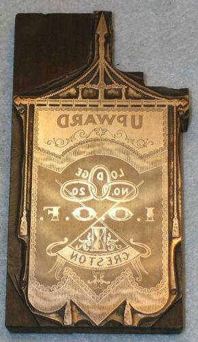 Antique CRESTON Upward Lodge IOOF ODD FELLOWS BANNER Zinc Printing Block 152PB