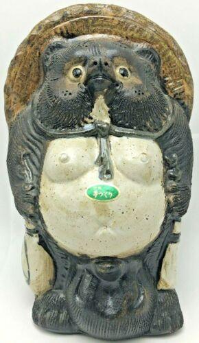 Vintage Japanese Tanuki Raccoon Dog Incense Figurine Bottomless Tiki Cover