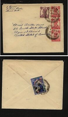 India  cover  to US  1949  with holiday  label        MS1207 for sale  Shipping to India