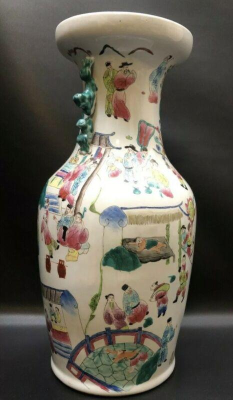 Very beautiful vase