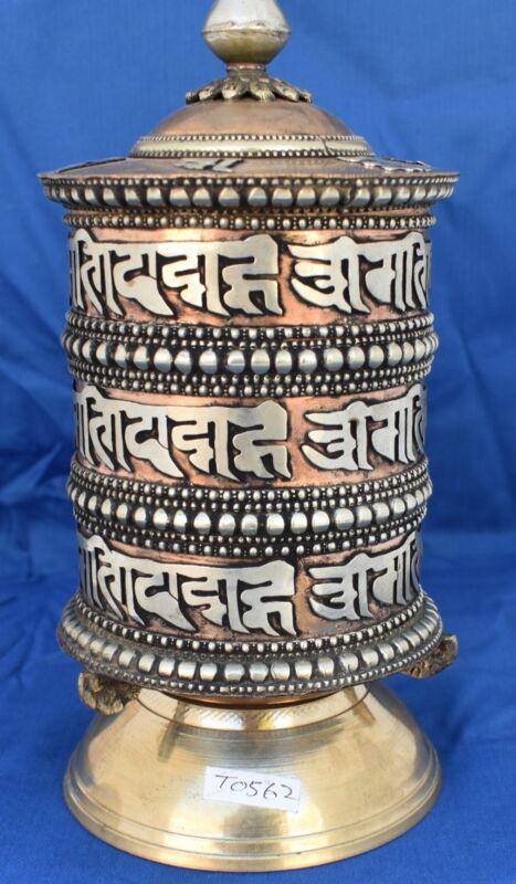 Tibetan Buddhist Prayer Wheel Brass & Cooper Table Desktop from Nepal