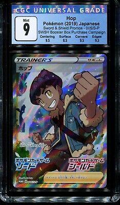 CGC 9 Hop 005/S-P Booster Box Purchase SWSH Full Art Japanese Pokemon Mint Card