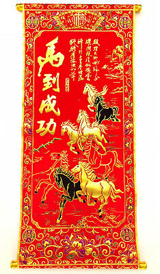 CHINESE NEW YEAR RED FABRIC SCROLL BANNER WITH  EIGHT HORSES FOR -