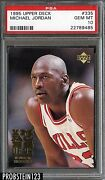 Michael Jordan Upper Deck Card