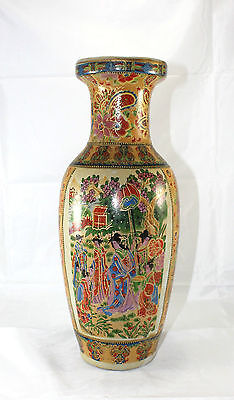Oriental Japanese or Chinese Vase People Girls Boy in Garden Gilded 14