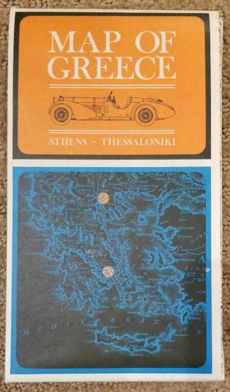 Map of Greece January 1969 Athens-Thessaloniki