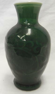 Vintage 1981 Avon Spring Bouquet Fragrance Dark Green Milk Glass Flower Vase
