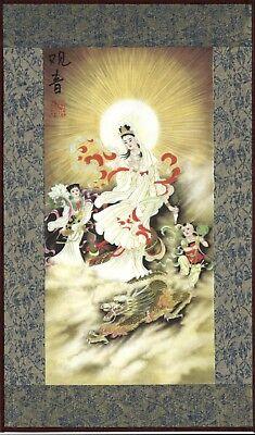 Chinese Art Silk Watercolor Painting (Chinese Miniature Art Handmade Silk Rice Paper Bodhisattva Watercolor)