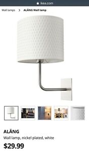 Brand new (in package) ikea wall lamp