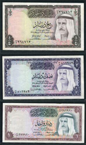 Kuwait 1968, 1/4, 1/2, 1 Dinar, 3pcs VF