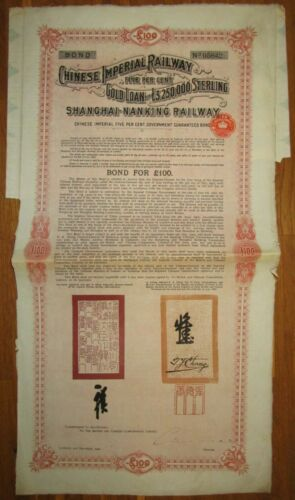CHINA Chinese Government Shanghai-Nanking Railway Loan 1904 £100 +cp UNCANCELLED