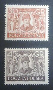 POLAND-STAMPS MNH Fi624-25 SCB83-84 Mi762-63 - Warynski,1952, clean, SLANIA - <span itemprop=availableAtOrFrom>Reda, Polska</span> - POLAND-STAMPS MNH Fi624-25 SCB83-84 Mi762-63 - Warynski,1952, clean, SLANIA - Reda, Polska