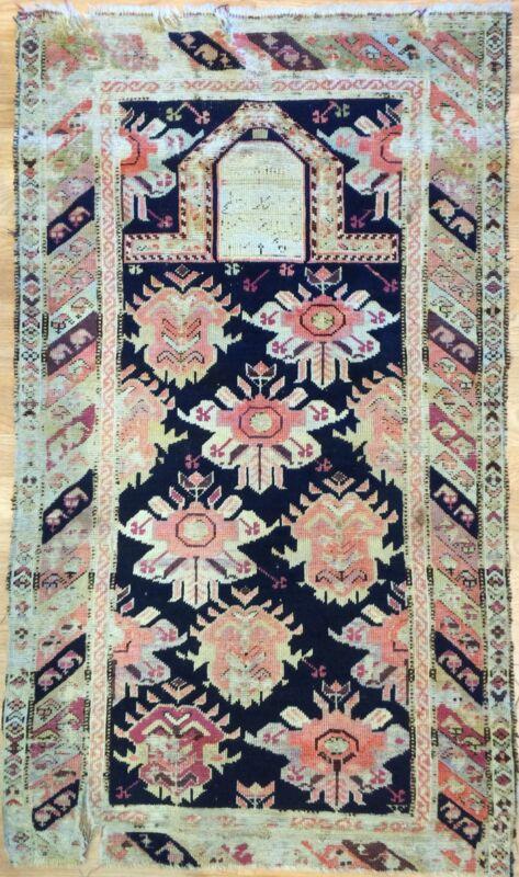 Amazing Armenian - 1860s Antique Karabagh Rug - Caucasian Prayer - 2.5 X 4.2 Ft.