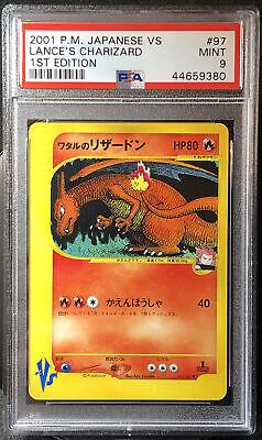 Pokemon Card Lance's Charizard 1st Edition #97 PSA 9 [Japanese VS 2001] Mint