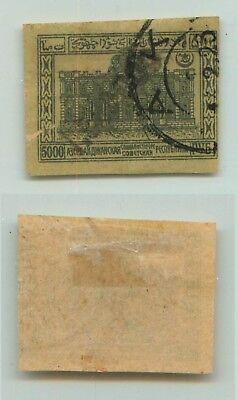 Azerbaijan  1922  SC  72  used. f3006