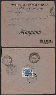 Russia 1913 Cover Baku Enzeli Parokh   B  Steamship Rrr
