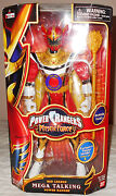 Power Rangers Mystic Force Figures