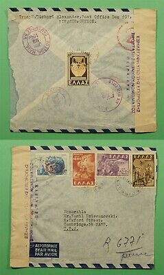 DR WHO 1949 GREECE OVERPRINT PIREAS AIRMAIL TO USA CENSORED C243602